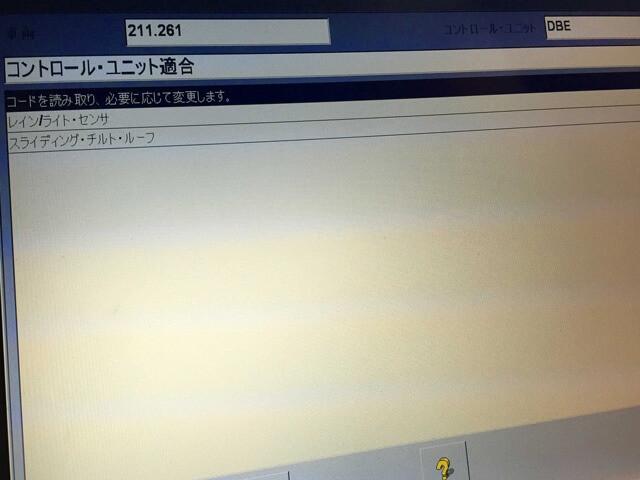 ベンツテスター診断機の画像
