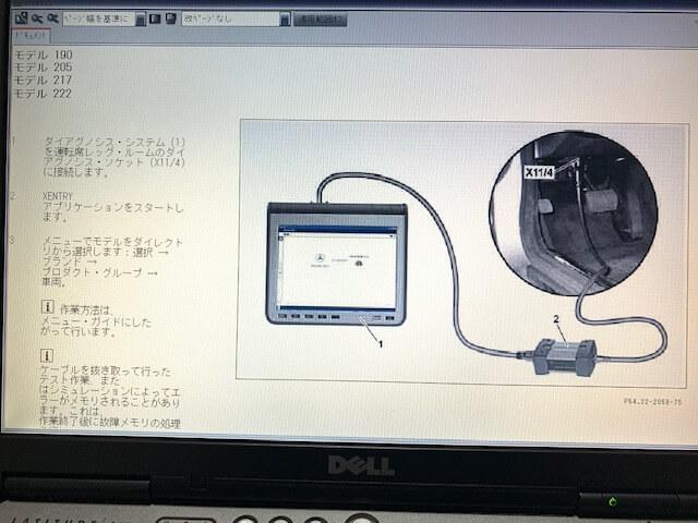 バッテリー交換時は必ずテスターで確認してから交換します