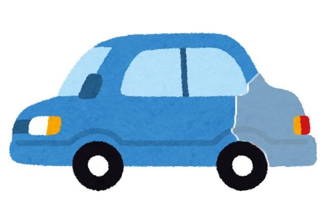 査定する時の事故車扱いの判断とは